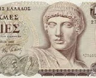 In Defense of Greece: An Open Letter to the IMF